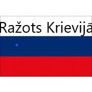 Ražots Krievijā